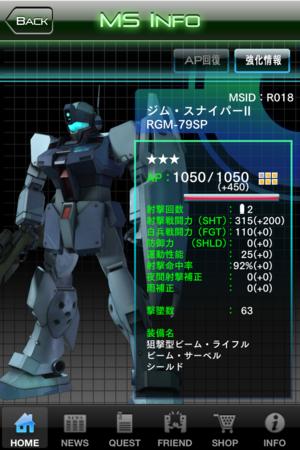 Img_0589