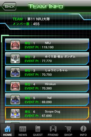 Img_0687