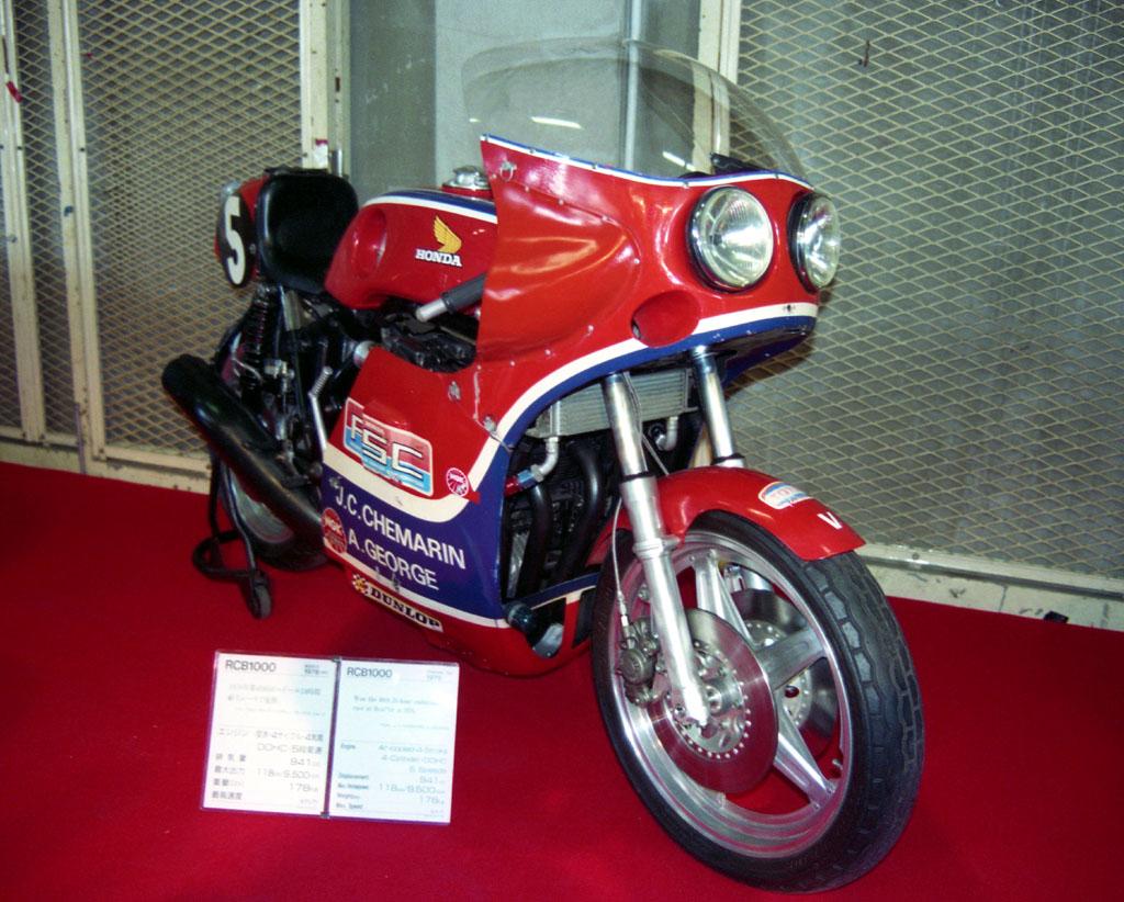 Honda_rcb_1976