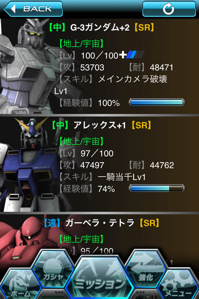 Img_1155