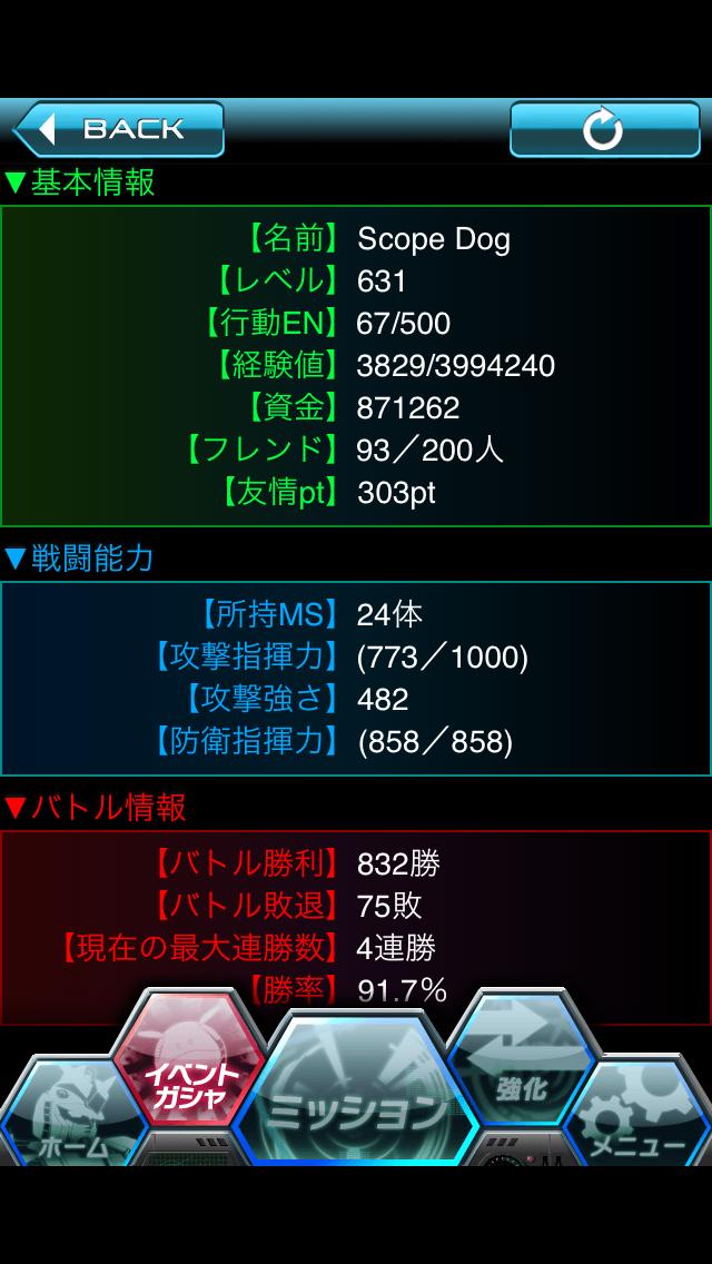 Img_1188