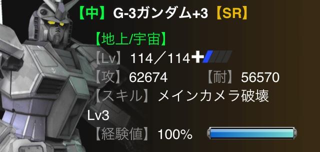Img_1263