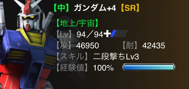 Img_1264