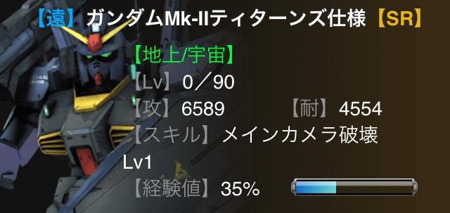 Img_1280_2