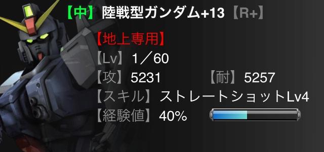 79g_2