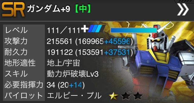 Img_1730_2
