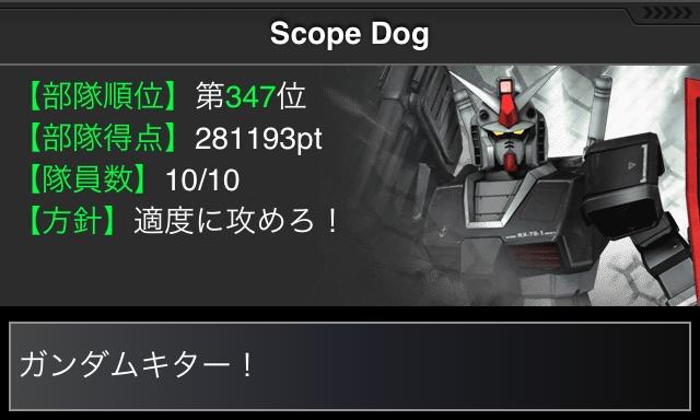 Img_20381