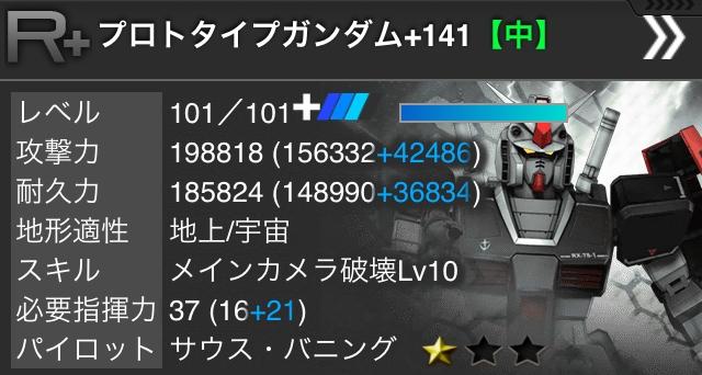 Img_0153