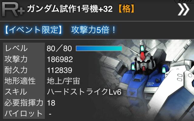 Img_23921