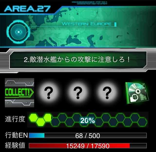 Img_2503