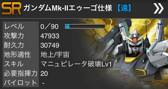 Img_2515