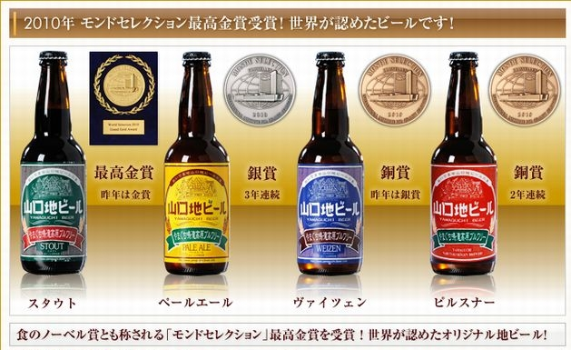 Beer_index_cut02