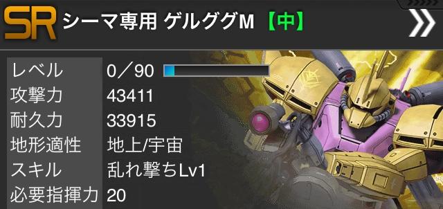 Img_2671