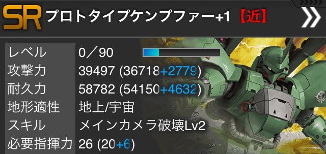 Img_2700