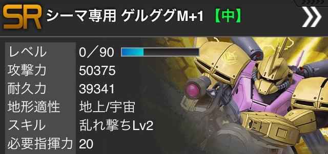 Img_2748