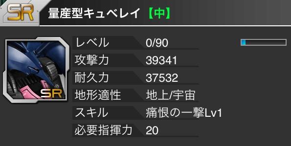 Img_2906
