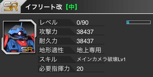 Img_2984_2