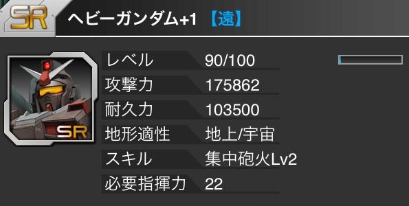 Img_2998
