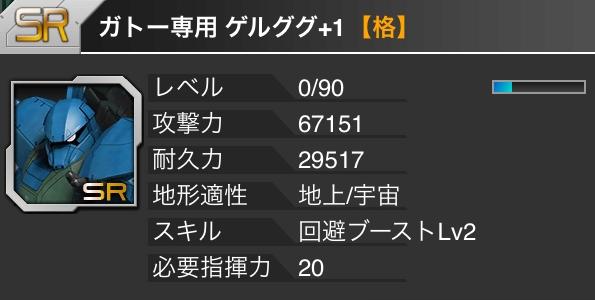 Img_3285_2