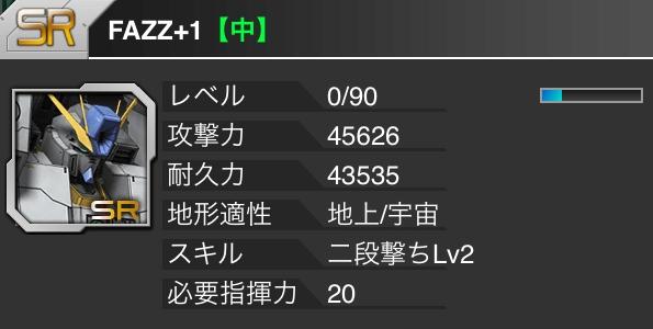 Img_3316