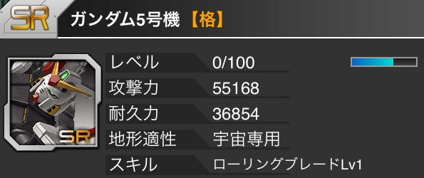Img_3351