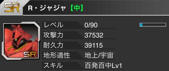 Img_0367