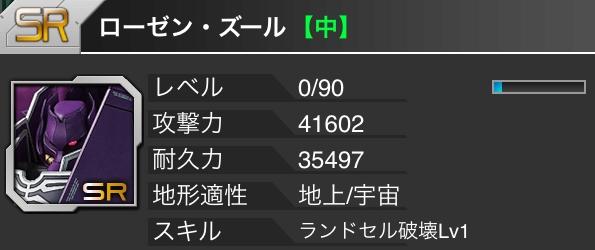Img_3474_3
