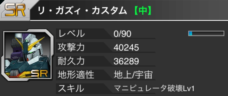 Img_0043