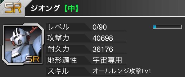 Img_3997