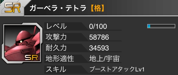 20140919_0004