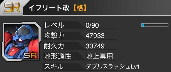 20140920_0005