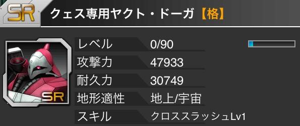 20140921_0006