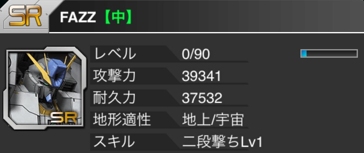 20140922_0007