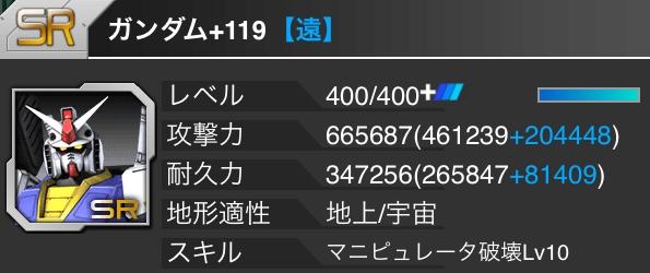 20140922_0010
