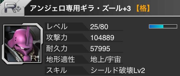 20140922_0012