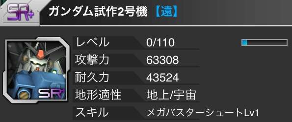 Img_4103_2