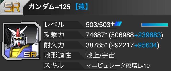 Img_4290