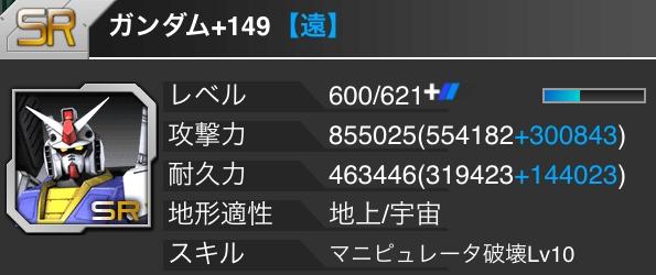 Img_4685