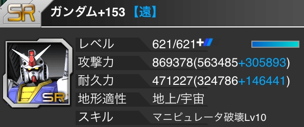 Img_4816