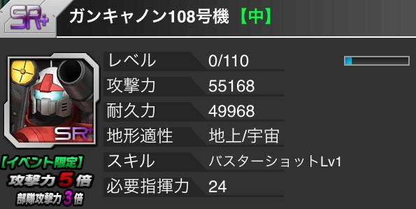 Img_4822