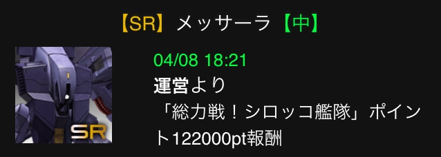 Img_4946_2