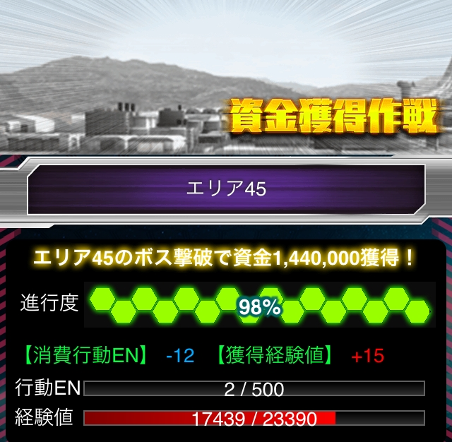 Img_5006