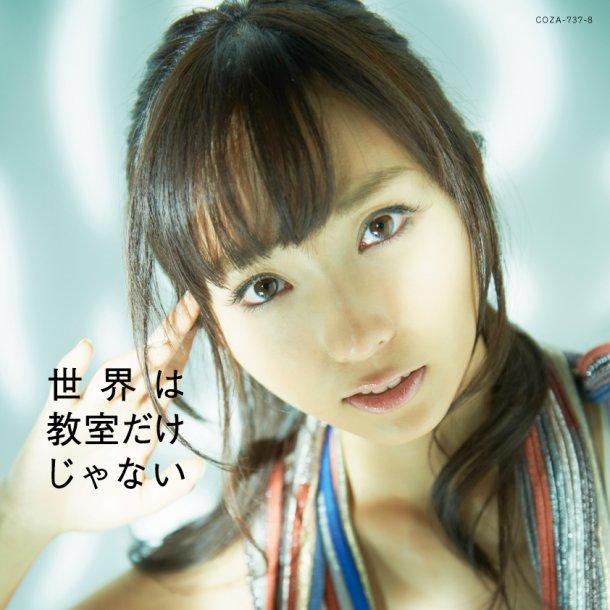 News_large_yoshikirisa_jk_coza737