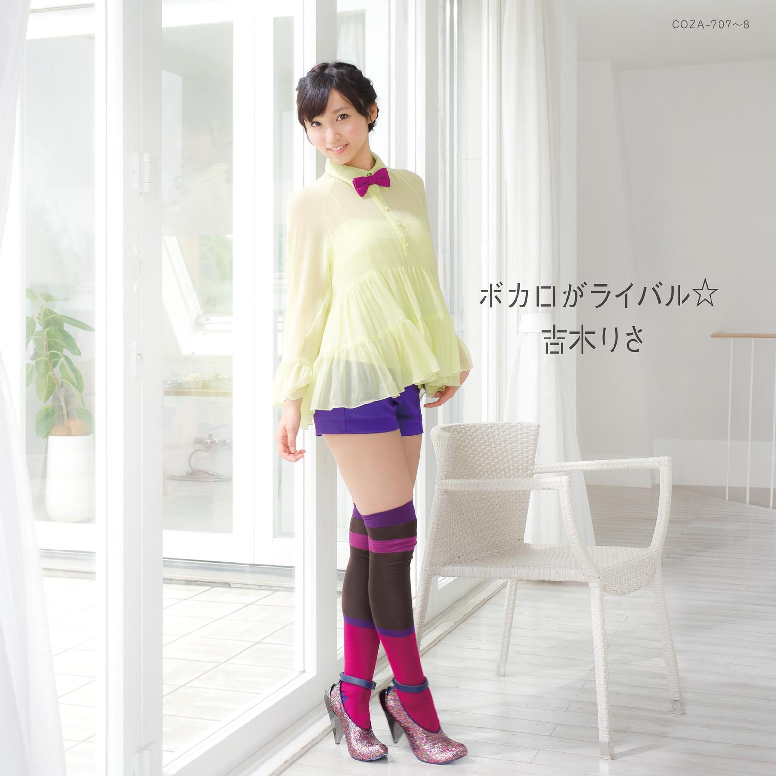 Yoshiki_coza707