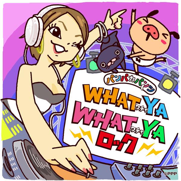 What_ya_what_ya
